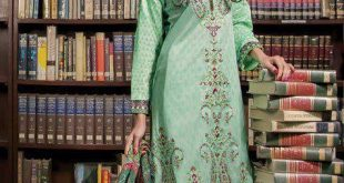 Al Karam Allure Summer Collection