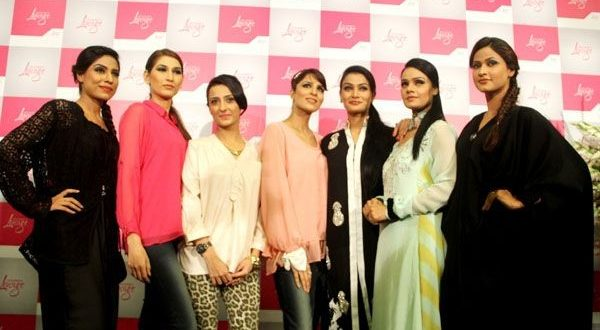 Launch of Designers Lounge