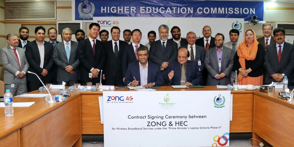 Picture 1 - Zong HEC MoU Sigining