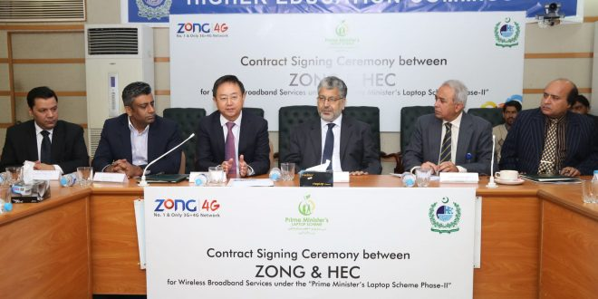 Picture  Zong CEO and Chiramn HEC at MoU Sigining