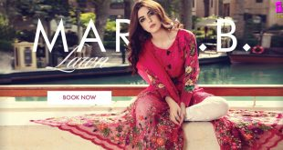 Maria. B. Lawn Collection 2017.