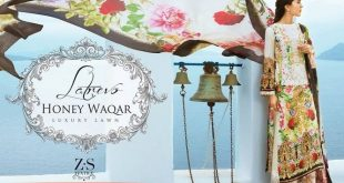 Honey Waqar Luxury Lawn Collection