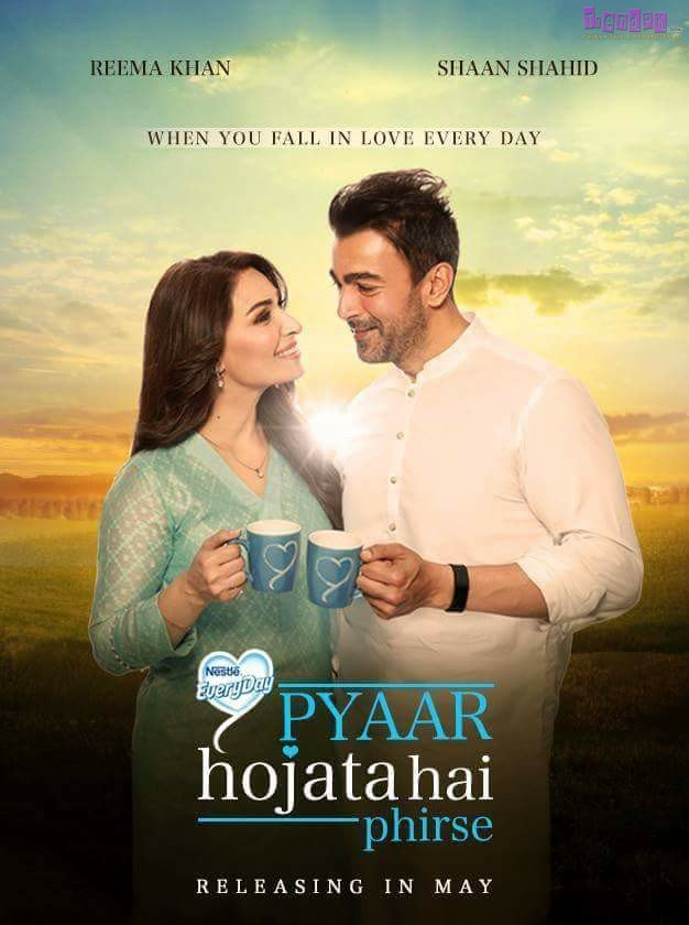 Image result for shaan reema