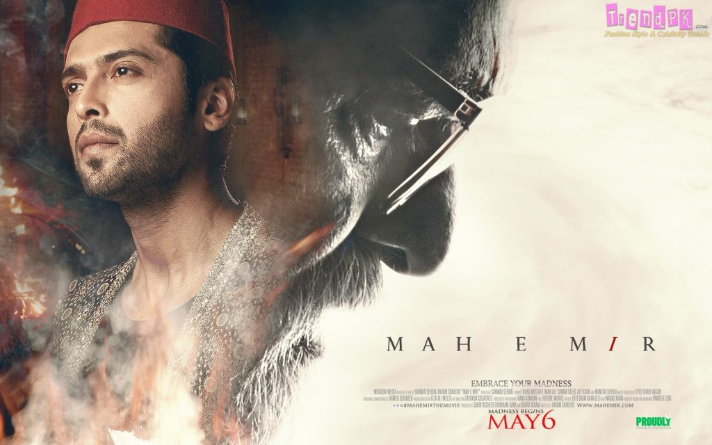 Mah-e-Mir is a 2016 Pakistani biographical film directed by Anjum Shahzad